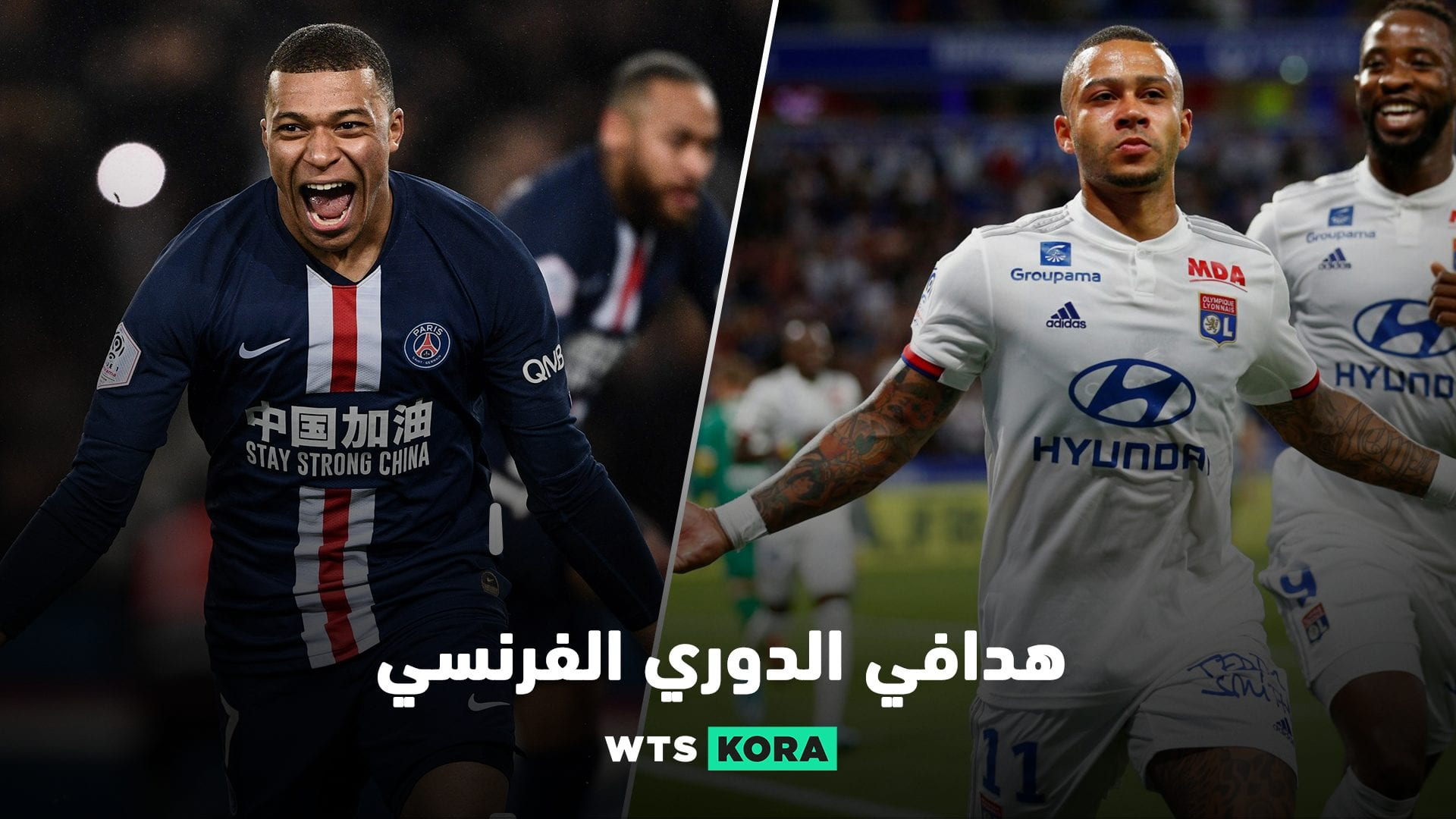 french league scorrers